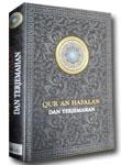AQ156--Qur'an-Hafalan-Dan-T