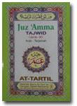 Al-Quran-Juz-Amma-Tajwid-At