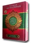Al-Qur'an-Mushaf-Al-Madinah