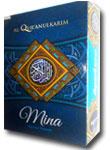 Al-Qur'an-Saku-Tilawah-Tipe