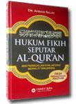 Buku-Hukum-Fikih-Seputar-Al