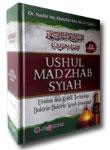Buku-Ushul-Madzhab-Syiah-Ur