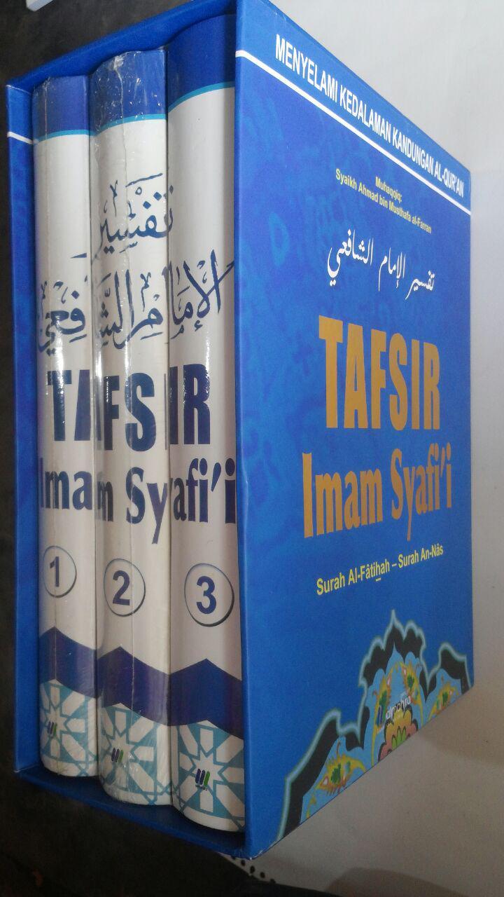 Buku Tafsir Imam Syafi'I Surat Al-Fatihah Sampai An-Nas 599.000 20% 479.200 Almahira Imam Asy-Syafi'i cover 6