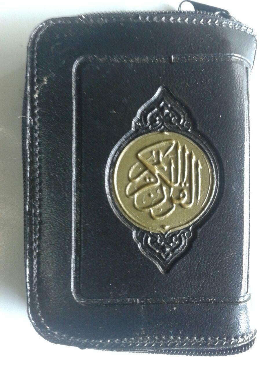 Al-Qur'an Impor Ukuran Saku Kecil 5x7 Resleting cover