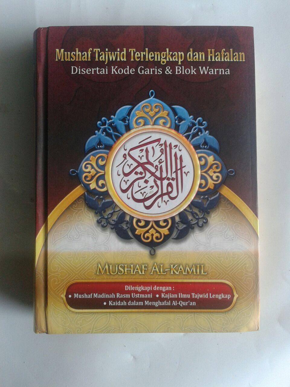 Al-Qur'an Mushaf Tajwid Terlengkap dan Hafalan cover