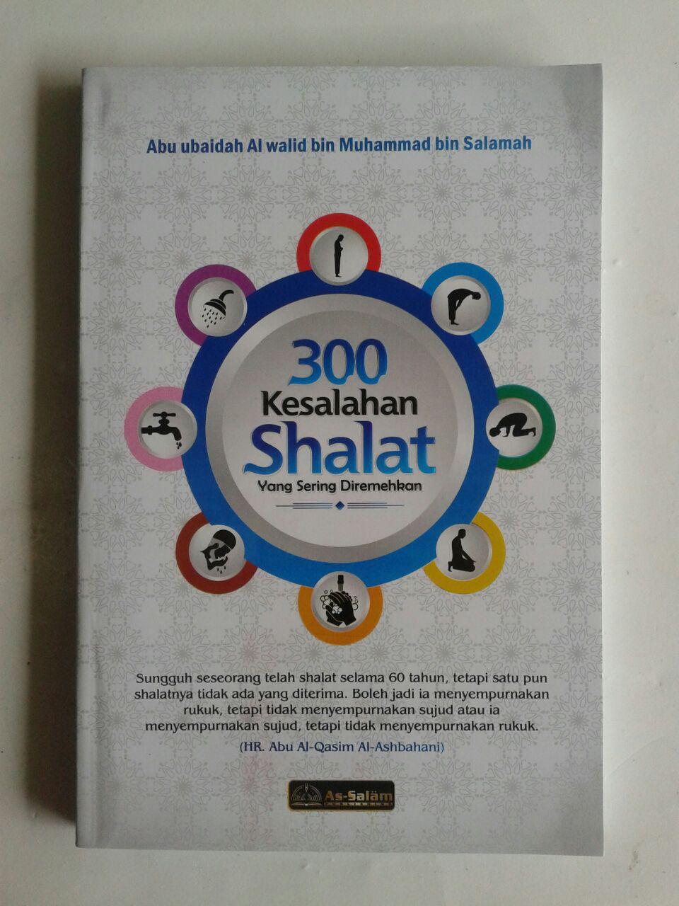 Buku 300 Kesalahan Shalat Yang Sering Diremehkan cover 2