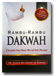 Buku-Rambu-Rambu-Dakwah-7-K