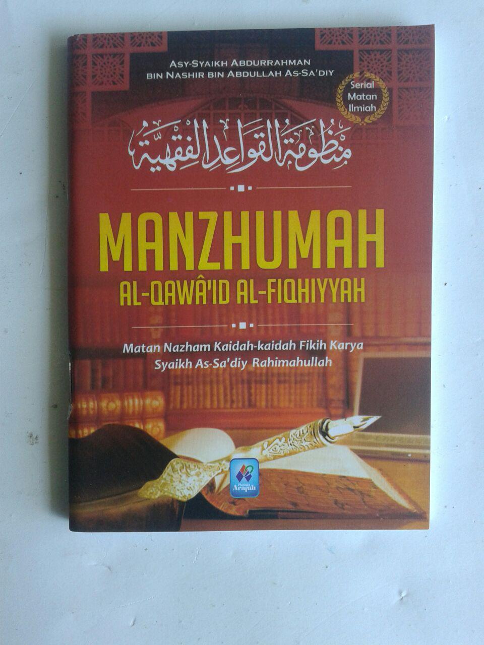 Buku Saku Manzhumah Al-Qawaid Al-Fiqhiyyah As-Sa'diy cover 2