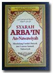 Buku-Syarah-Arbain-An-Nawaw