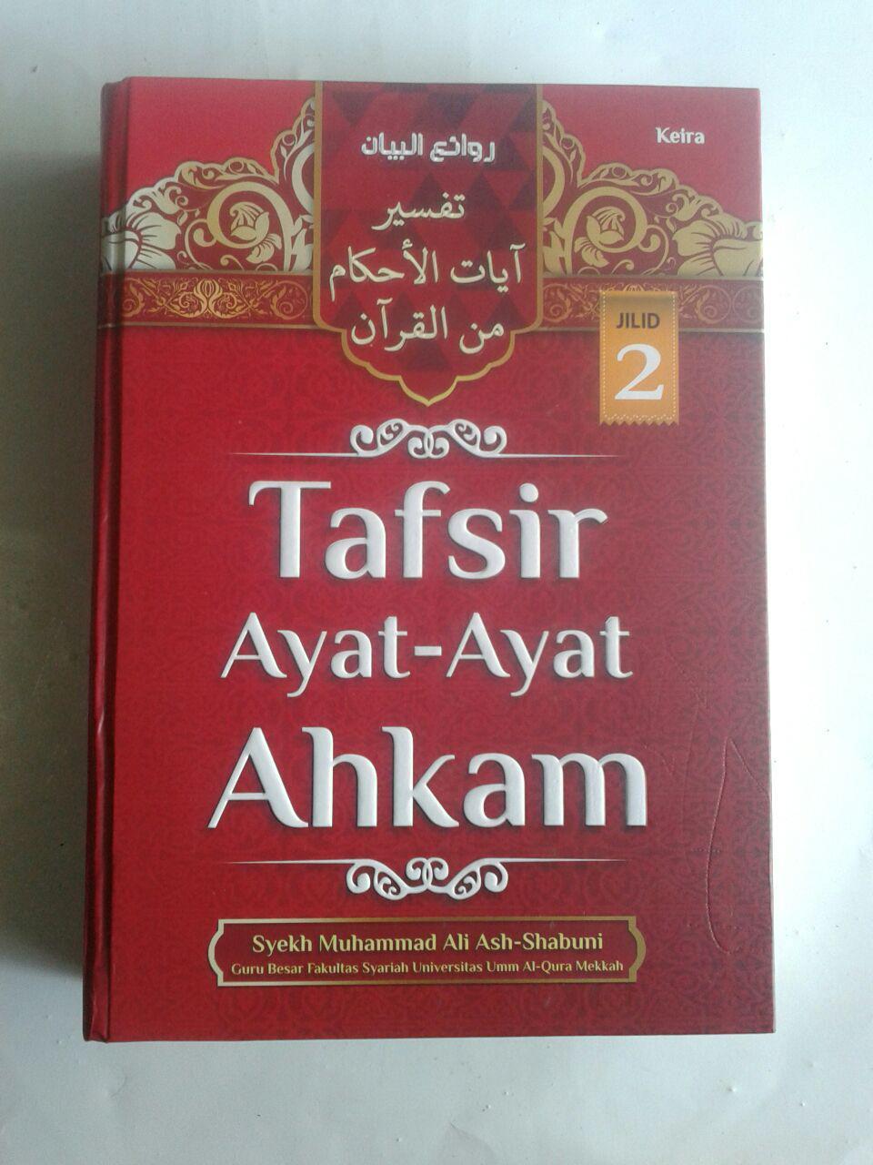 Buku Tafsir Ayat-Ayat Ahkam Jilid 2 cover 2