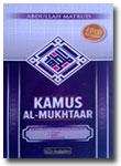 Buku-Kamus-Al-Mukhtaar-5000