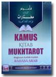Buku-Kamus-Kitab-Mukhtarot-