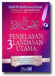 Buku-Penjelasan-3-Landasan-