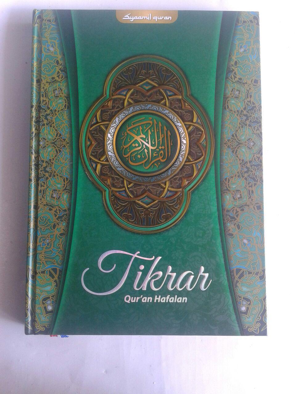 Qur'an Hafalan Tikrar Ukuran A4 cover 2