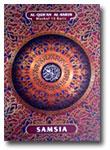 Al-Qur'an-Mushaf-Samsia-15-