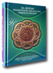 Al-Qur'an-Transliterasi-Per