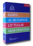 Buku-Kamus-Al-Munawwir-Lit-
