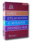 Buku-Kamus-Istilah-Modern-A