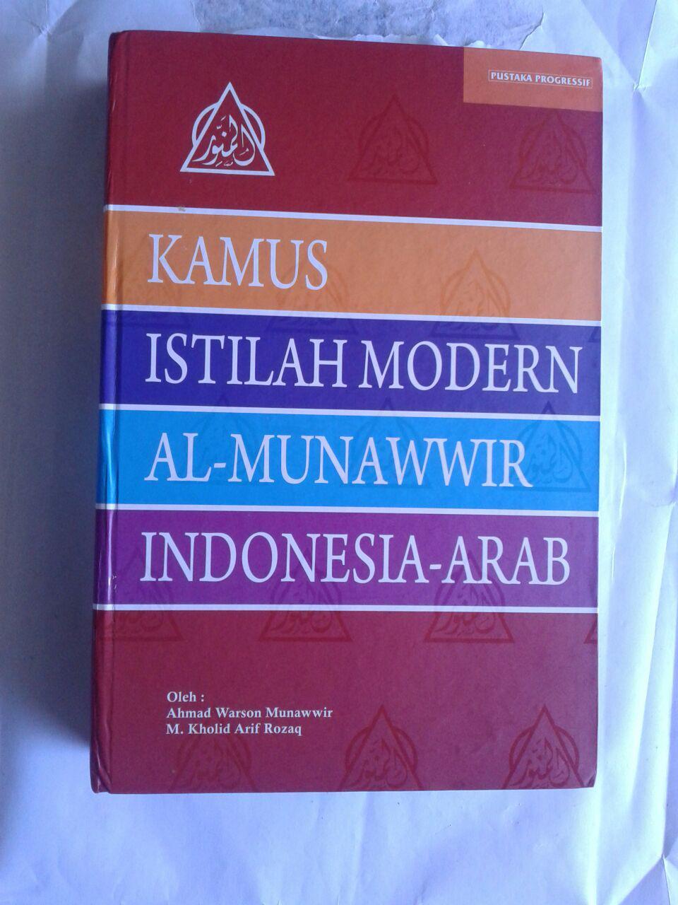 Buku Kamus Istilah Modern Al-Munawwir Indonesia-Arab cover 3