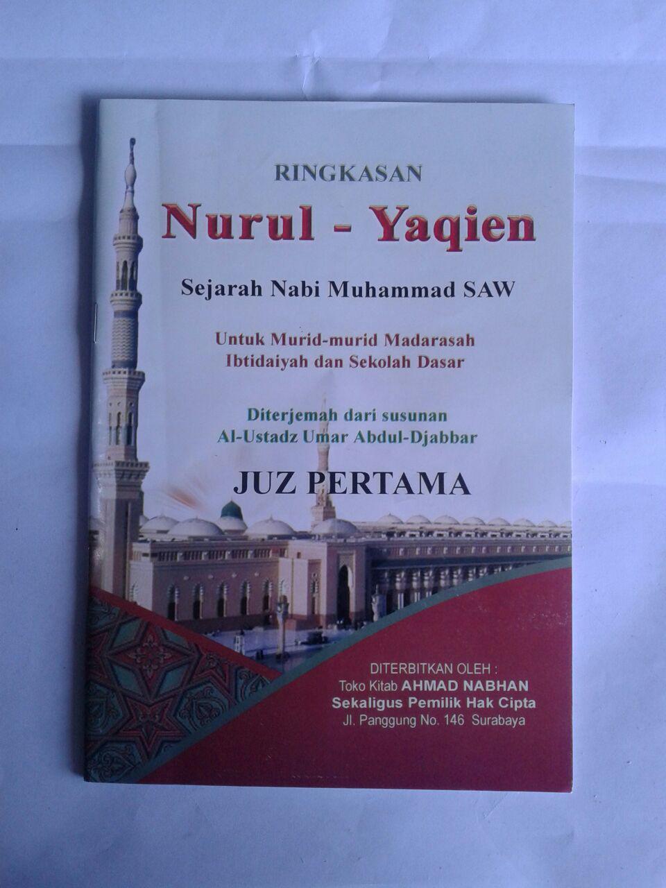 Buku Ringkasan Nurul Yaqien Sejarah Nabi Muhammad Set 3 Jilid cover 3