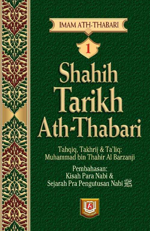 Buku Shahih Tarikh At-Thabari 1 Set 4 Buku cover 2
