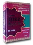 Buku-Terjemah-Tafsir-As-Sa'