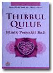 Buku-Thibbul-Qulub-Klinik-P