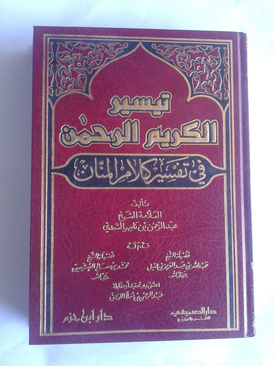 Kitab Taisir Karimir Rahman As-Sa'di cover