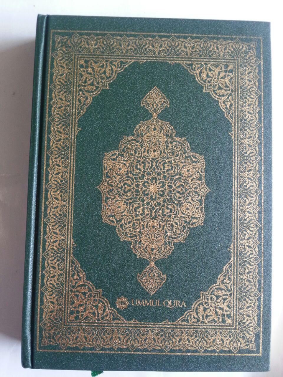 Al-Qur'an Mushaf Tanpa Terjemah Ukuran A5 cover