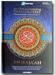 Al-Qur'an-Hafalan-Muraja'ah