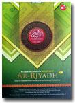 Al-Qur'an-Perkata-Dua-Warna