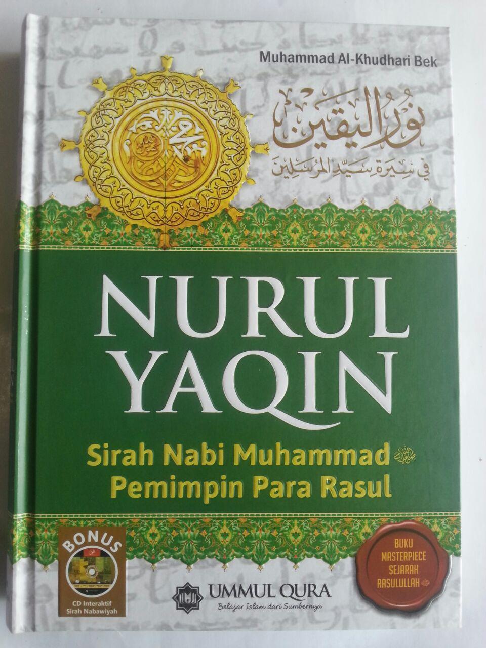 Buku Nurul Yakin Sirah Nabi Muhammad Pemimpin Para Rasul cover 2