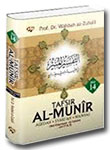 Buku-Tafsir-Al-Munir-1-Set-