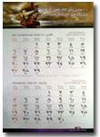 Kalender-Hijriyyah-Ibnu-Uma