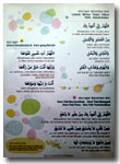 Poster-Doa-Agar-Dijauhkan-D