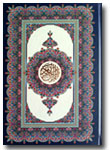 Al-Qur'an-Mushaf-Khat-Stand