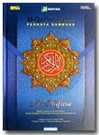 Al-Qur'an-Perkata-Sambung-A