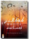 Buku-Jilbab-Wanita-Muslimah