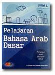 Buku-Pelajaran-Bahasa-Arab-
