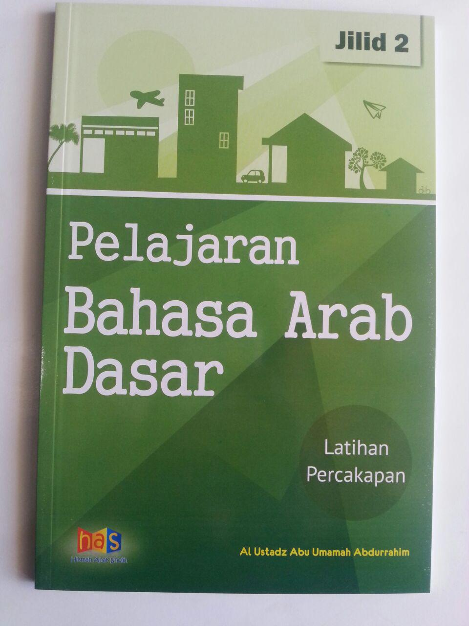 Buku Pelajaran Bahasa Arab Dasar 2 Latihan Percakapan cover 2