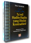 Buku-Ta'wil-Hadits-Hadits-Y