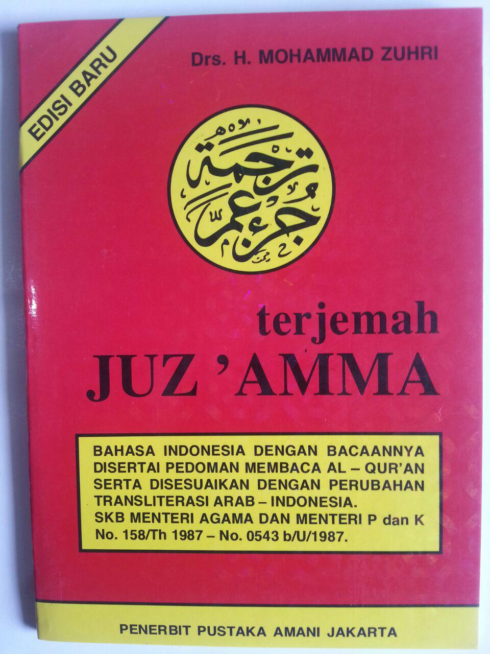 Buku Terjemah Juz Amma Pedoman Baca Quran Transliterasi cover