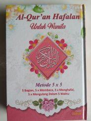 Al-Qur'an Hafalan Untuk Wanita Metode 5x5 Ukuran A5 cover 2