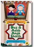 Buku-Anak-Boardbook-Doa-Dan