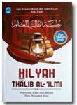 Buku-Hilyah-Thalib-Al-Ilmi-