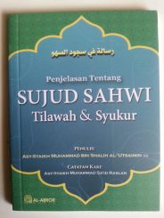 Buku Penjelasan Tentang Sujud Sahwi Tilawah Dan Syukur cover 2
