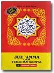 Al-Quran-Saku-Juz-Amma-Dan-