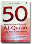 Buku-50-Kesalahan-Dalam-Men