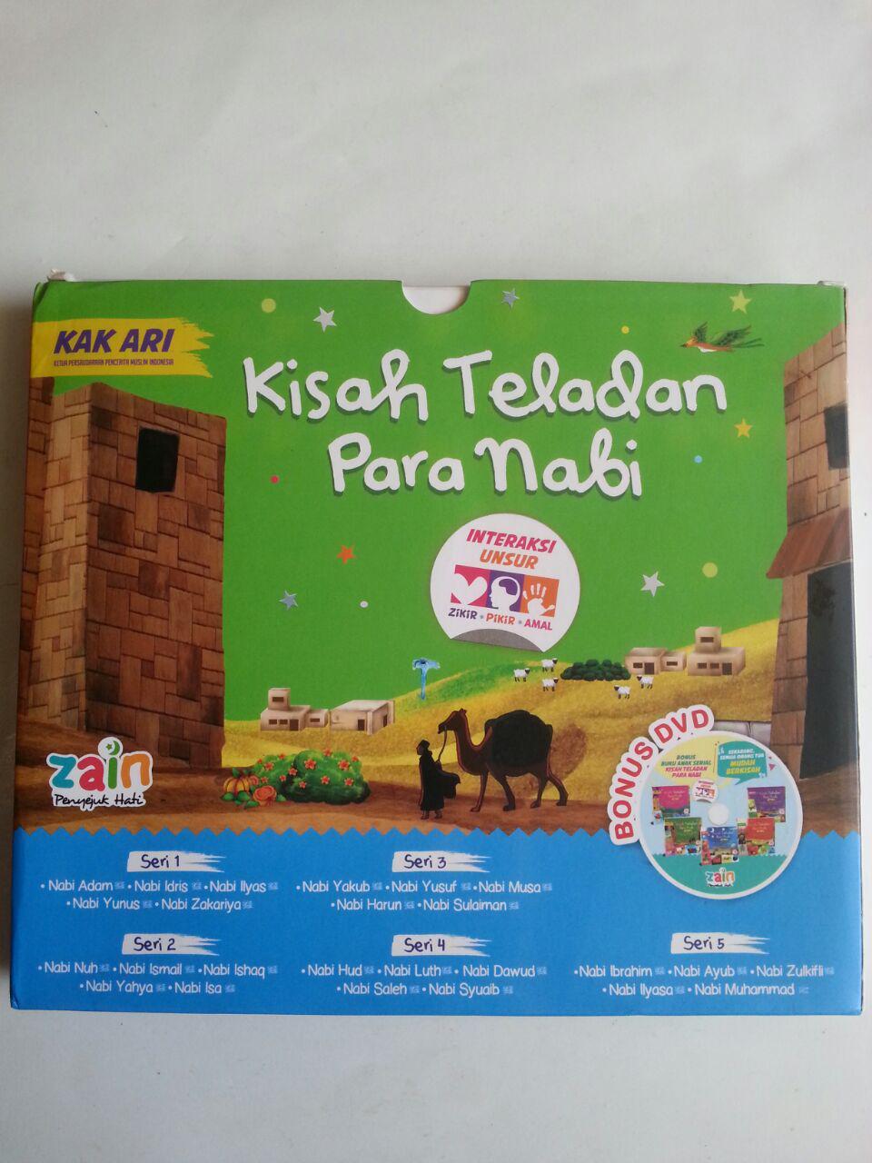 Buku Anak Kisah Teladan Para Nabi 1 Set 5 Jilid cover 2