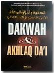 Buku-Dakwah-Dan-Akhlak-Dai-